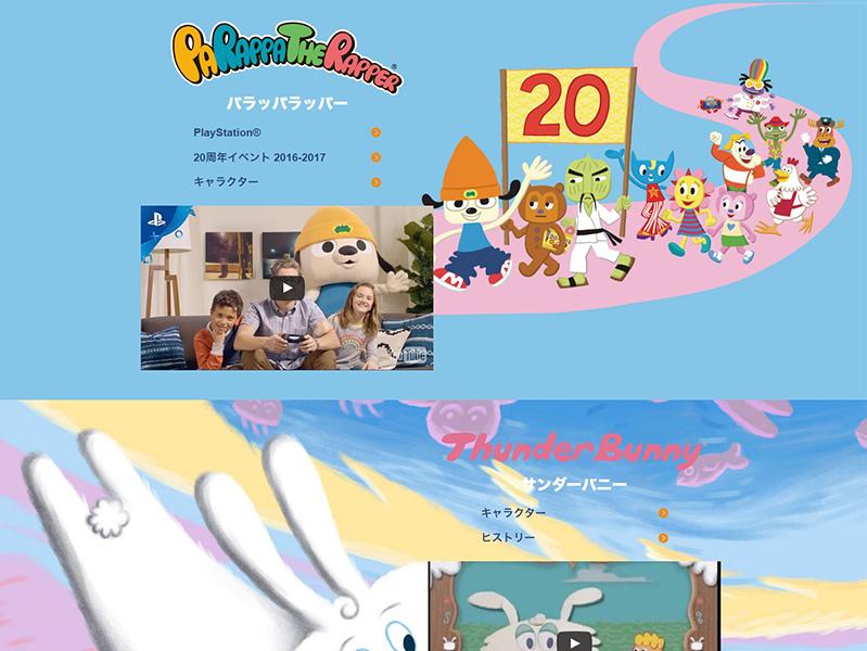 RodneyFun.com ロドニー・グリーンブラット JAPAN公式サイト